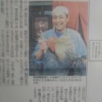 神戸新聞3